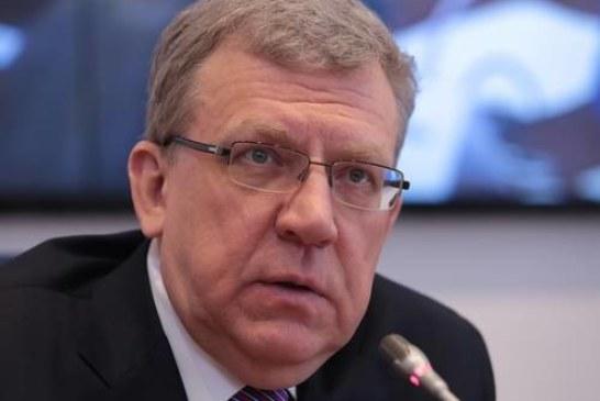 Кудрин отчитался о нарушениях на 1,9 трлн рублей: напоминает катастрофу