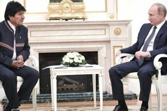 Россия и Боливия призвали расширить применение природного газа