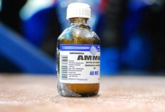 Спортивный врач ответил на обвинения сборной России в «аммиачном допинге»