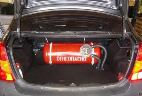В ГИБДД упростили перевод машин на газ