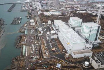 На АЭС «Фукусима» построят дополнительную защиту от цунами