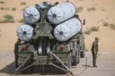 МИД РФ ответил на претензии США по комплексам С-300 для Сирии