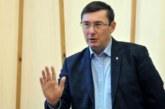 Генпрокурор Украины пообещал уйти с поста и заняться политикой