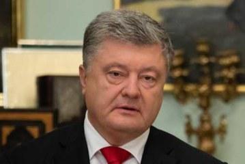 Порошенко обсудил ситуацию в Донбассе с тремя экс-президентами