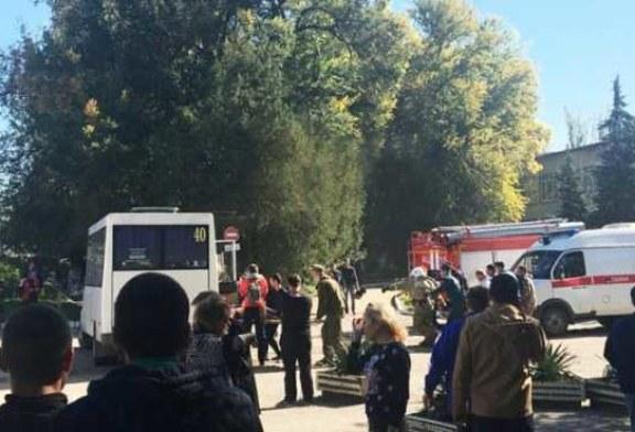 Теракт в Керчи: Перед взрывом учеников колледжа расстреливали из автоматов