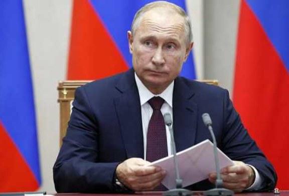 СМИ предположили ответ Путина на отказ Трампа встретиться