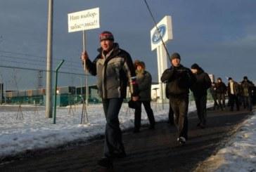 Рабочие Ford во Всеволожске объявили бессрочную забастовку