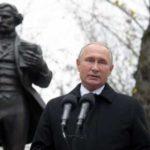 Путин поучаствовал в открытии памятника Тургеневу в Москве