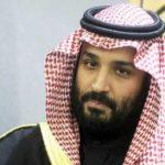 Саудовский МИД отреагировал на заявления США по поводу убийства Хашокджи
