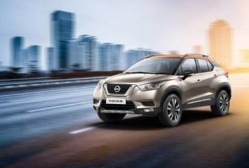 Nissan начал продажи нового компактного кроссовера: когда ждать в России?