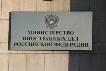 В МИДе исключили «предвоенное состояние» отношений России и США