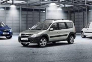 Lada Largus для экономных водителей будет стоить на 70 тысяч дороже