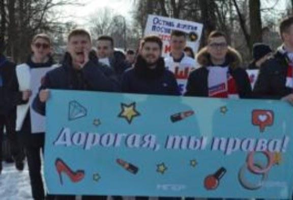 Прокремлевская молодежь попыталась провести свою «Монстрацию». И говорит, что это не плагиат