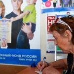 «Замороженные» пенсии вернут, когда рубль обесценится на 70%