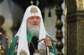Патриарх Кирилл заявил о неспособности ученых понять зарождение Вселенной