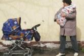 Пенсионная реформа: Удар по рождаемости гарантирован
