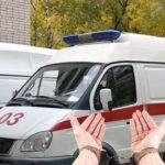 «Цель защиты врачей от преступных посягательств, ставившаяся изначально, не достигнута»