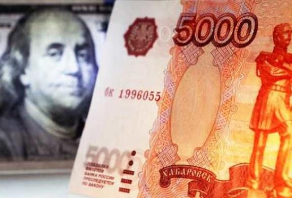 Доллар по 70−72: Рубль ждет «черный август» 2019-го