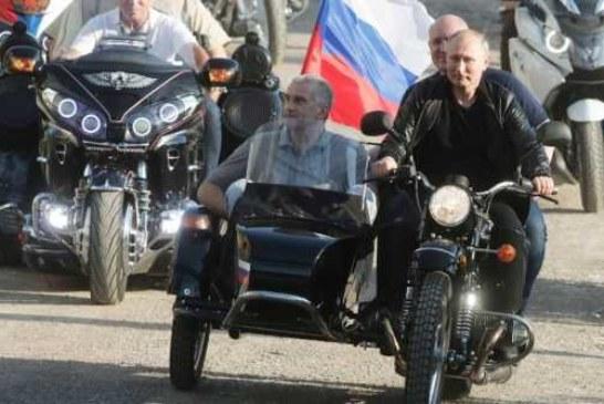 ГИБДД отказалась штрафовать Путина за нарушение ПДД