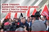 Как засудить российскую пенсионную реформу