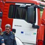 Пожар возник на оружейном предприятии в Болгарии