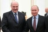 Варшаву проигнорировали Путин, Лукашенко и Трамп