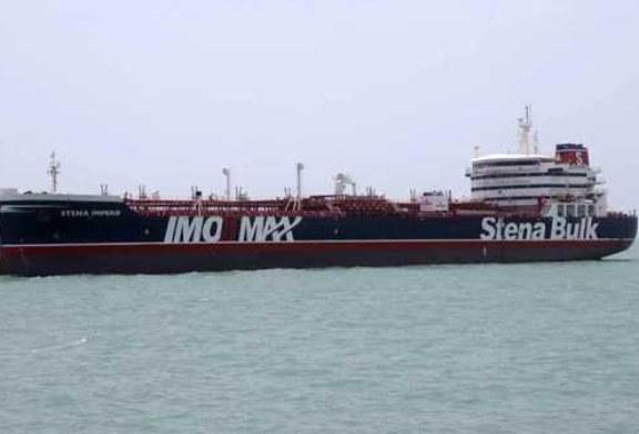 Великобритания рассмотрит размещение БПЛА в Персидском заливе