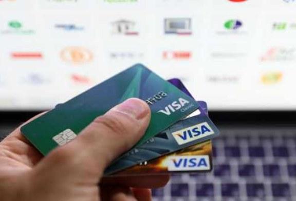 Стало известно о крупнейшей утечке данных банковских карт