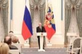 Путин вручил награды семьям погибших при ЧП под Северодвинском