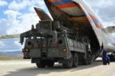 МИД Турции объяснил отказ от Patriot в пользу российских С-400