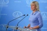 Захарова прокомментировала переговоры Лаврова в Вашингтоне