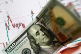 Русские зря верят в доллар: Федрезерв начал его обесценивать