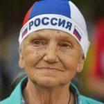 Пенсионная реформа: На пенсиях стариков Кремль будет экономить 2,5 трлн в год