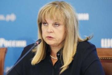 ЦИК выступила против электронного голосования по поправкам в Конституцию