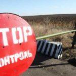 Украинский телеканал для жителей Донбасса запустят в начале марта