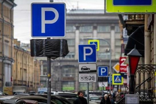 Врачам разрешили не платить за парковку личных машин