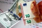 Пора в обменник— менять доллары на евро: Белый дом не скрывает пессимизма — Свободная Пресса