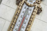 Вильфанд рассказал о «сумасшедшей» жаре на следующей неделе в Москве