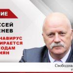 90% ВВП России находится в частных руках. Кто эти люди? — Свободная Пресса
