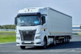 «КАМАЗ» заставит водителей ездить экономично