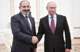 Армения и Россия — братья навек?