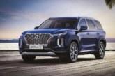 Объявлены российские цены на самый большой Hyundai