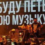 Рэп способен «отчитать» Кремль, поэтому его приручают — Свободная Пресса