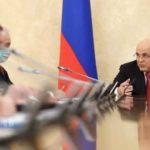 Эпитафия Мишустина: госинвестициям с Кавказа возврата нет — Статьи — Экономика — Свободная Пресса